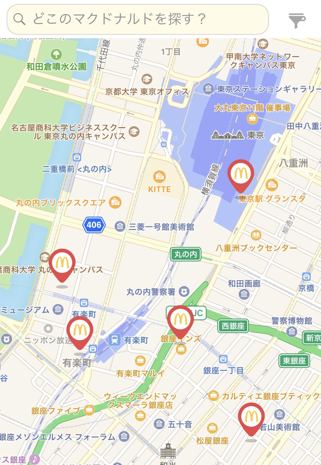 マクドナルドアプリの店舗検索